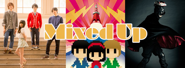 140608_mixedup_bnr