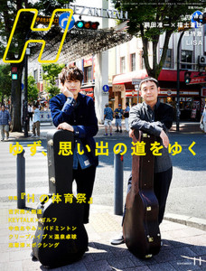 151010_H_cover