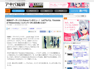 akibasouken_int_150214