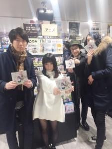 タワーレコード渋谷さま!
