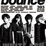 bounce201608_WhiteAsh