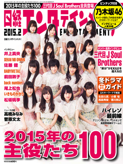 cover_1502