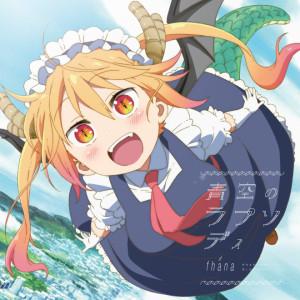 fhana_10thsg_jkt_anime