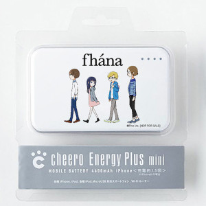 fhana_cheero30rr_Battery
