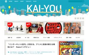 kai-you_int_141106