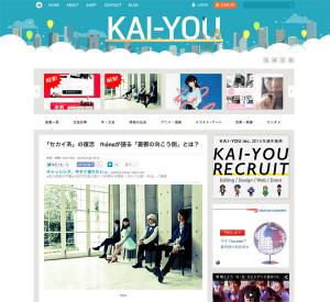 kai-you_inte_150203
