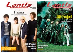 lantis_catalog_cover