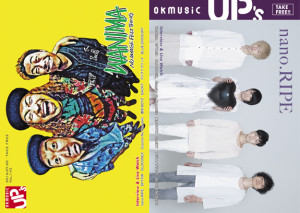 musicups_143_cover