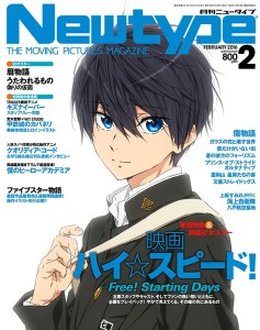 newtype_201602_cover