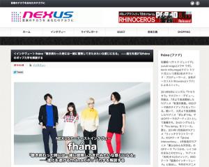 nexus_150828