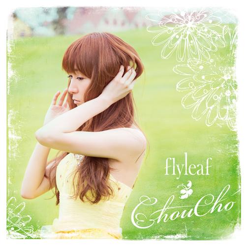 flyleaf / Choucho