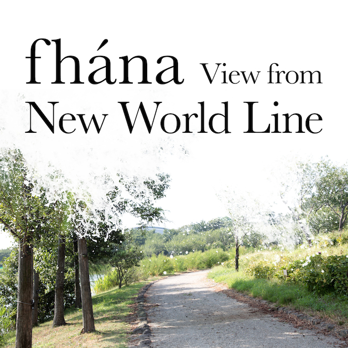 View from New World Line / fhána