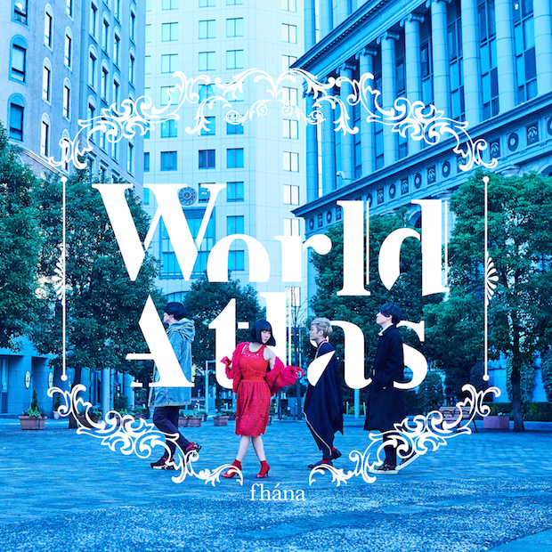World Atlas(通常盤)